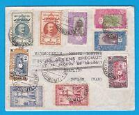 1941 Lettre BLOCUS de DJIBOUTI, Services Aériens Spéciaux