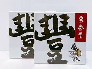 【DHL Shipping】Din Tai Fung Pineapple Cake (10pcs / Box) *2  From Taiwan