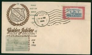 Mayfairstamps Pakistan FDC 1945 Punjab Agriculture College Golden Jubilee First