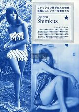 JOANNA SHIMKUS Leggy 1973 Vintage Japan Picture Clipping 8x11 #MD/t
