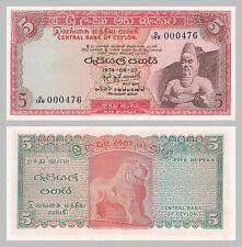 Sri Lanka / Ceylon 5 Rupees 1974 p73Aa unz.
