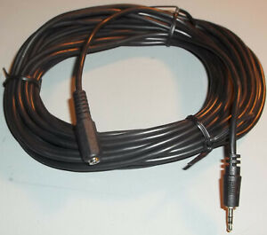 25' LANC 2.5mm extension cable