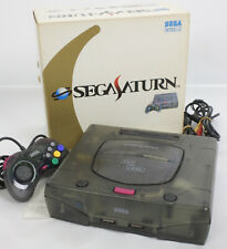 Sega Saturn Skeleton Console System Boxed HST-3220 Tested REF B8F037511