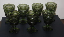 "Vintg. Moss Green Pressed Glass Small Footed Compote/Dessert Goblets 4-1/2"" 7pcs"