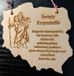 Engraved Wooden Św. Krzysztof zawieszka do samochodu