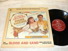 """""""Golden Earrings"""" & """"Blood And Sand"""" 1981 OST's LP, Nice EX!, Varese Sarabande"""