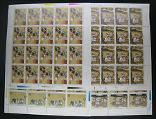 China PRC Sc# 2176-9 T131 Romance of 3 Kingdoms stamp 1st Series Full Sheet