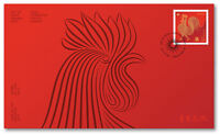 CANADA #2959 YEAR OF THE ROOSTER FIRST DAY COVER