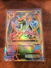 READ DESCRIPTION Carte Pokemon M DRACAUFEU 101/108 Mega EX Full Art Française