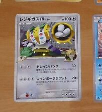 POKEMON JAPANESE CARD HOLO PRISM CARTE 087/100 Regigigas pt3 JAPAN **