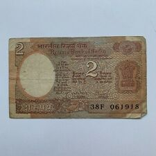 India Banknote - 2 Rupees - 1976 - Free Shipping