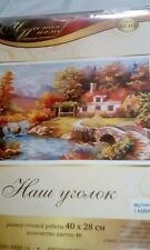 *Reduced* Autumn House Is A 14ct Cross Stitch Kits With Colour Pattern
