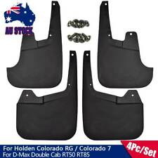 4X Splash Guards Mud Flaps For Holden Colorado Second generation (RG; 2012–Now)