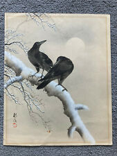 Old Japanese painting of two crows on a snowy branch