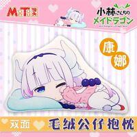Miss Kobayashi's Dragon Maid Kanna Kamui Hold Pillow Plush Toy Cushion Doll
