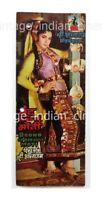 Boond Jo Ban Gayee Moti 1967 Jeetendra Bollywood PressBook Vintage Booklet