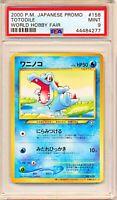 Pokemon PSA 9 MINT - Totodile #158 World Hobby Fair PROMO Japanese (POP19)