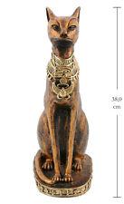 """Ã""""gyptische Bastet-Katze, Statue 38cm, Gartenskulptur, Katze Figur Statue"""