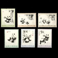 1973 PRC CHINA Scott # 1108-1113 GIANT PANDAS MINT NH Complete Set XF OG CV$230+
