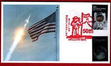 Apollo 11- 50th Anniversary of MOON LANDING - 07/20/2109 - Apollo, PA