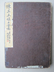 Antique Picture Story,Sung Dynasty,China,1910,10 watercolours on silk,Accordion.