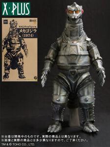 X-Plus Gigantic Series MechaGodzilla from Godzilla vs MechaGodzilla Figure New