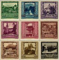 EBS Austria Österreich 1923 Regional Capitals Landeshauptstädte ANK 433-441 MH*