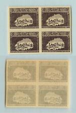 Armenia 1921 SC 281 mint block of 4 . rtb3230