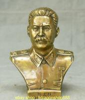 """6.8 """" Chine Bronze Union soviétique président Josef Staline Statue Buste"""