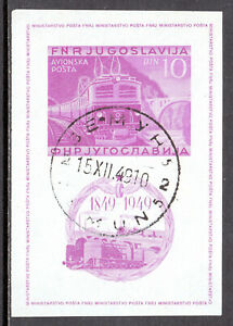 YUGOSLAVIA — SCOTT C33a — 1949 IMPERF TRAIN MINISHEET — USED — SCV $105