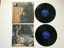 Rare Johnny Hallyday – Hamlet Japan LP