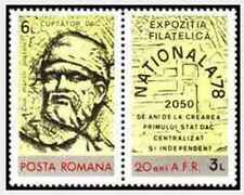 Timbres Roumanie 3142 ** lot 20505