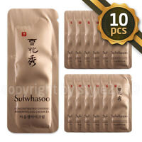 [Sulwhasoo] Concentrated Ginseng Renewing Eye Cream EX 1ml x 10pcs (10ml)