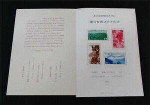 nystamps Japan Stamp # 323a Mint OG NH $175 J22y2922