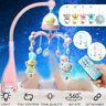 Baby Crib Mobile Bed Bell Hanging Holder Music Box Night Light Newborn Toys Gift