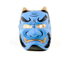 MASQUE D OPERA CHINOIS  / CHINESE MASK  CARNAVAL AG12