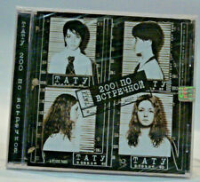 200 km/h in the Wrong Lane [Russian Version] by t.A.T.u. .