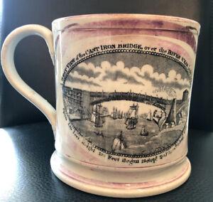 Sunderland Iron Bridge Pink Lustre Large Mug Tankard circa 1800