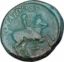 Philip II Alexander the Great Dad OLYMPIC GAMES Ancient Greek Coin Horse i47420
