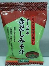 Osawa Japan Vegan Organic Freeze-dried Instant red miso soup MSG-free 1 pc F/S