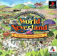 USED PS1 PS PlayStation 1 World Neverland 2