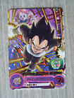 Carte Super Dragon Ball Heroes Gummy PCS3-02 Gold DBH Gumica Gumi Promo DBZ