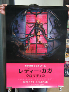 5IT LADY GAGA CHROMATICA  JAPAN PROMO POSTER