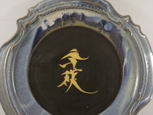 CHINESE / JAPANESE STUDIO POTTERY PLAQUE IMPRESSED SEAL MARK ON RIM INFO WELCOME