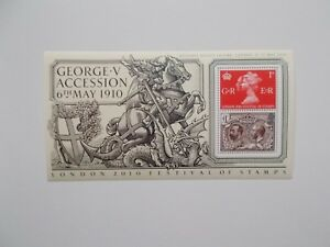 GB 2010 GV Accession Miniature Sheet Overprinted Business Design Centre MS3065a