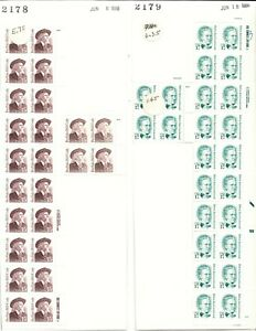 Mint USPS Postage - Mixed! 10 Cent, 14 Cent, 15 Cent, 17 Cent - 88 Stamps - MNH