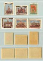 Russia USSR ☭ 1954 SC 1729-1734 MNH some disturbed gum . f4259