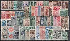 FRANCOBOLLI 1945/52 REPUBBLICA LOTTO MNH Z/4040