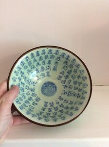"Chinese Calligraphy Celadon Bowl Ming Dynasty Mark To Base 大明 7.25""Diameter"