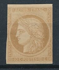 [35419] French Colonies 1871 Good RARE classical stamp Very Fine MH V:$500